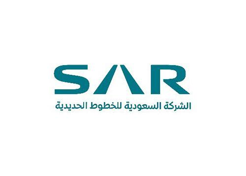 صيانة محطات الخطوط الحديدية (سار)