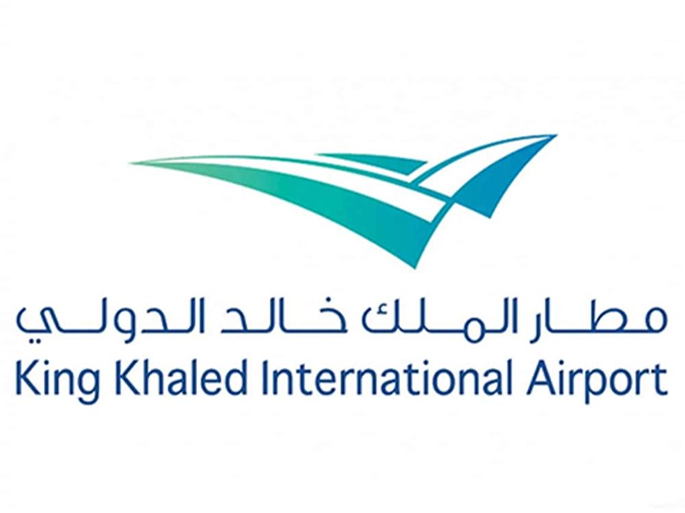 مشروع إنشاء شلاتر طائرات في مطار الملك خالد الدولي